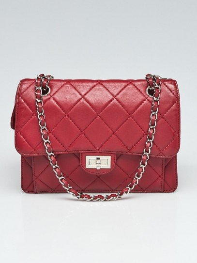 Chanel Dark Red Quilted Leather 2.55 Reissue Paris-Bombay Accordion Flap Bag